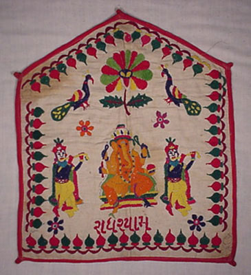 Gujarat textile. Embroidered cotton cloth